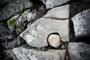 Странные камни. На каменной тропе.