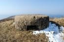 Наблюдательный пункт на вершине сопки острова Шкота.