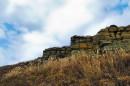 Гордые скалы. Полуостров Тобизина.