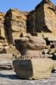 Камень необычной формы. Мыс Тобизина.