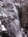 Еламовские водопады. Лазовский район.