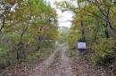 Стой! Опасная зона! Дорога на гору Русских.