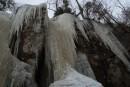 Водопад Тигровый. Шкотовское плато. Шкотовский район.