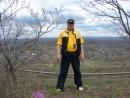 23.На краю обрыва. Высота вулкана 160 м.