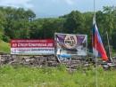 """10.06.2012 года. 1-й день фестиваля """"Штурм Пидана - 2012""""."""