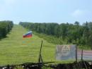 05.Флаг фестиваля поднят.