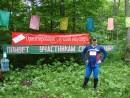 17.06.2012 года. Первенство г.Владивостока по спортивному ориентированию. 2-й день - классика.