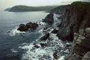Приморские фьорды бухты Тёплая