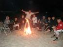вечер у костра с друзьями