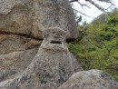 "08.""Каменный бог""."