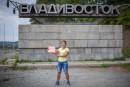 Путешествие с shamora.info начинается всегда с выезда за пределы г.Владивосток. Поехали!