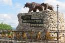 Этот памятник со слоганом-один из главных девизов Камчатки