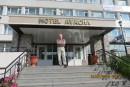 """самый """"звездный"""" отел Петропавловска"""