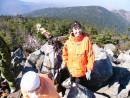 05 Вершина г.Пидан 1332 м.
