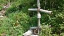 13.Исток р.Уссури. Металлический крест  с колоколом, установленный у истока р.Уссури.