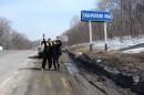 1.Поездка на горнолыжный комплекс «Холдоми», г.Комсомольск на Амуре. 9-13.04.2011 года.