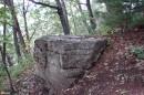 11.Камень «призма».